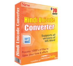 Hindi Unicode Converter Coupons
