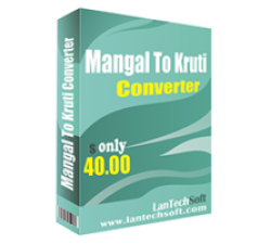 Mangal to Kruti Converter Coupons