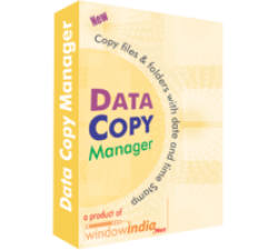 Data Copy Manager Coupons
