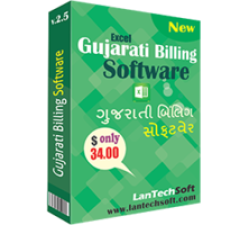 Gujarati Excel Billing Software Coupons